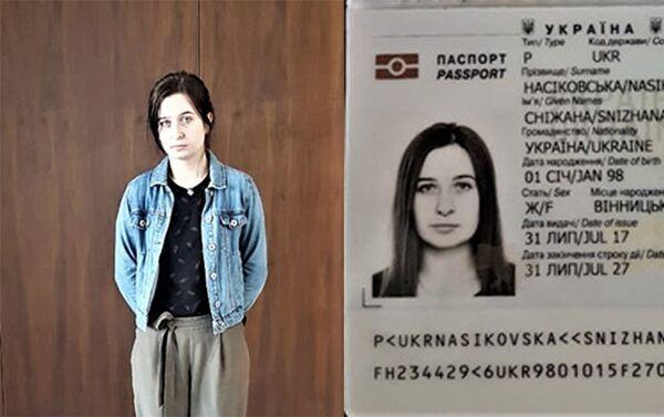 Насиковчка Снижана Александровна - Sputnik Азербайджан