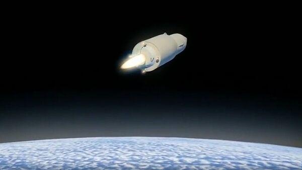 Авангард, фото из архива - Sputnik Азербайджан