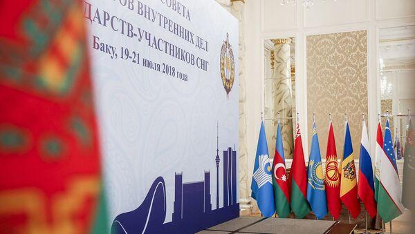 Флаги государств СНГ - Sputnik Азербайджан