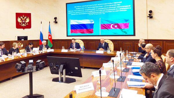 Встреча сопредседателей межправительственной комиссии Азербайджан-Россия - Sputnik Азербайджан