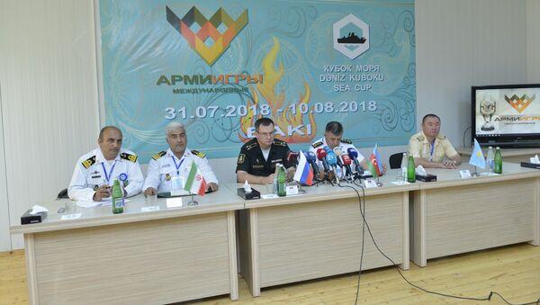 Пресс-конференция, проведенная в связи с церемонией открытия международных армейских игр Кубок моря - Sputnik Azərbaycan