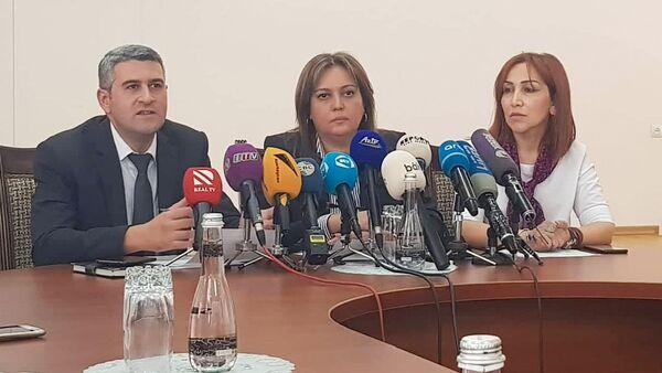 Пресс-конференция в Министерстве экологии и природных ресурсов - Sputnik Азербайджан