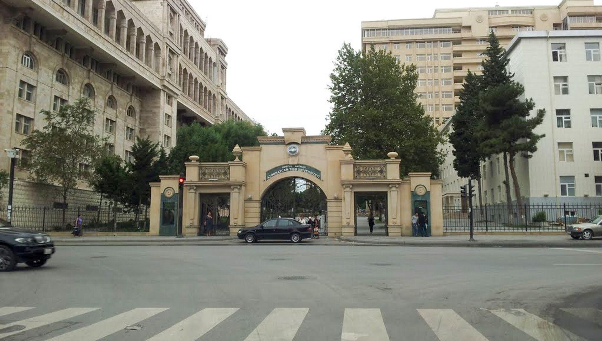 Azərbaycan Dövlət Tibb Universiteti - Sputnik Азербайджан, 1920, 16.02.2021