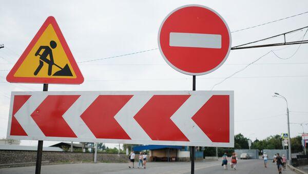 Ремонтные работы на дороге, фото из архива - Sputnik Азербайджан