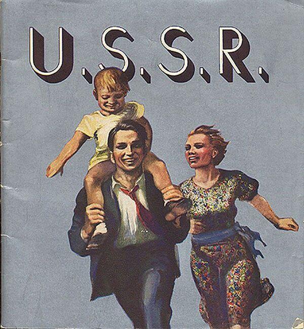 Туристическая брошюра СССР - Sputnik Азербайджан