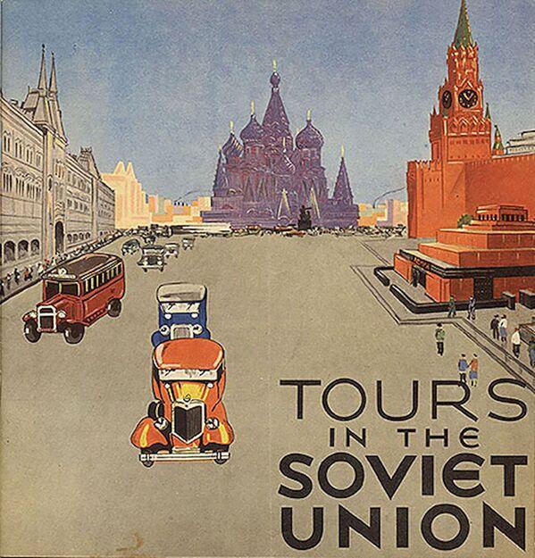 Туристическая брошюра Туры в Советский Союз - Sputnik Азербайджан