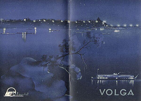 Туристическая брошюра Вниз по Волге - Sputnik Азербайджан