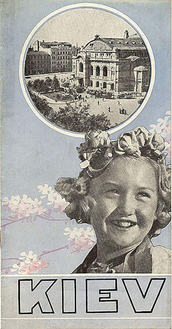 Туристическая брошюра Киев - Sputnik Азербайджан