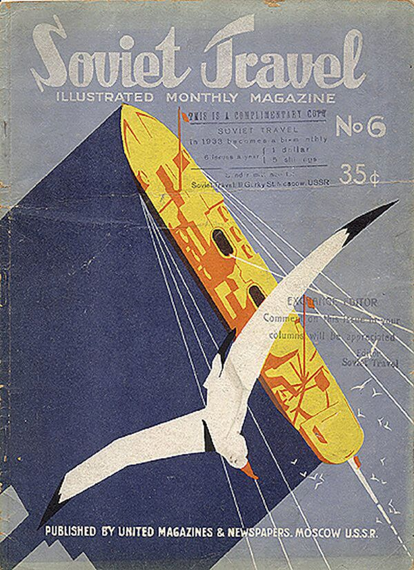 Журнал Советский тур №6, 1932 - Sputnik Азербайджан