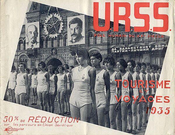 Советская туристическая брошюра СССР. Полюс XX века - Туризм и путешествия - Sputnik Азербайджан