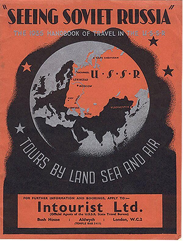Туристический журнал Посмотреть Советский Союз - по суше, по морю и по воздуху - Sputnik Азербайджан