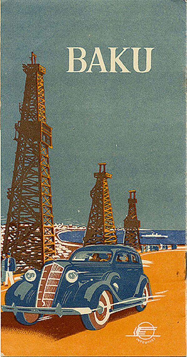 Советская туристическая брошюра Баку - Sputnik Азербайджан