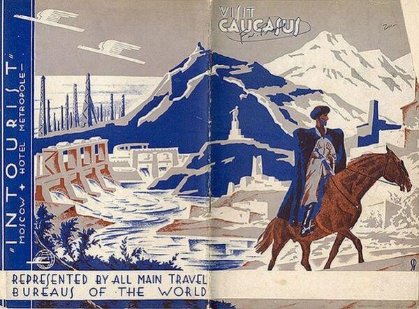 Советская туристическая брошюра Посетите Кавказ - Sputnik Азербайджан