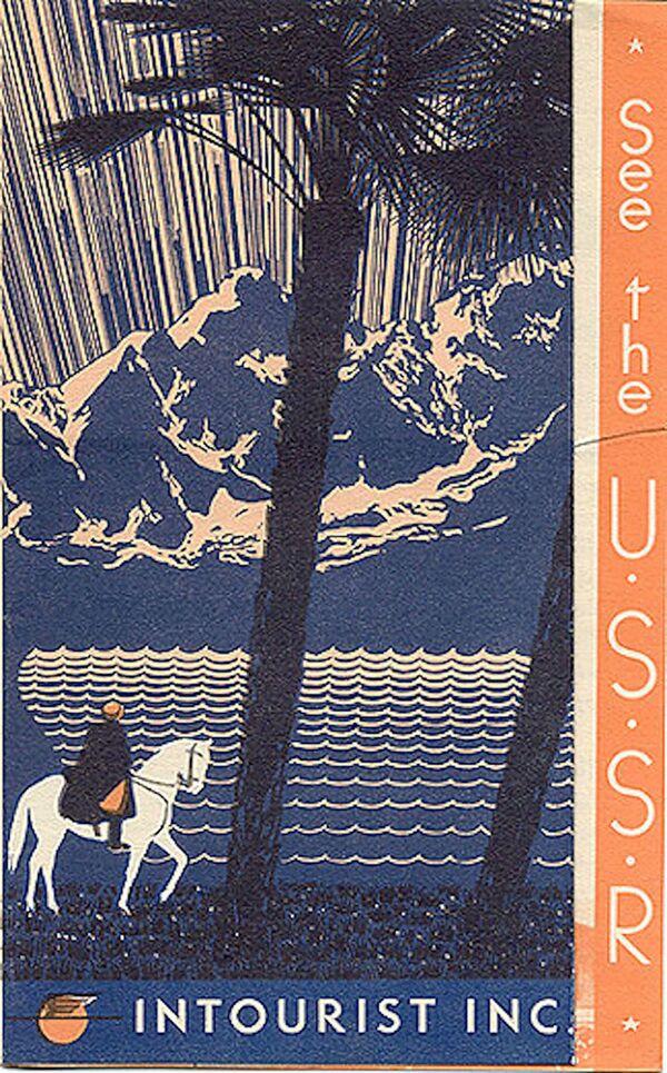 Туристическая брошюра 30-х годов, рекламирующий туризм в СССР - Sputnik Азербайджан