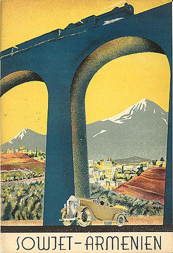 Советский плакат 30-х годов, рекламирующий туризм в СССР - Sputnik Азербайджан