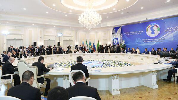 V Саммит глав государств прикаспийских стран - Sputnik Азербайджан
