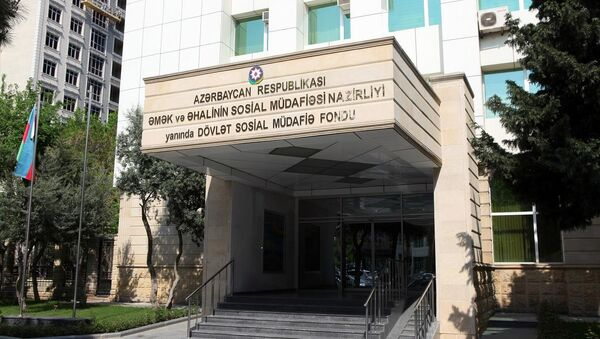 Здание Фонда социальной защиты населения - Sputnik Азербайджан