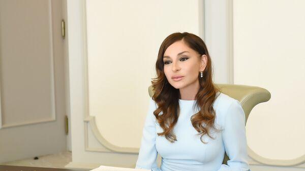 Azərbaycan Respublikasının birinci vitse-prezidenti Mehriban Əliyeva - Sputnik Азербайджан