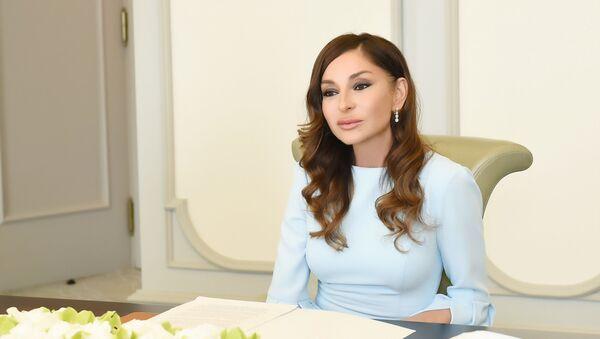 Первый вице-президент Азербайджана Мехрибан Алиева - Sputnik Azərbaycan