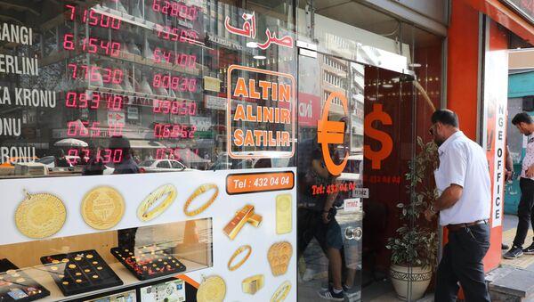 Пункт обмена валюты в Анкаре, 28 августа 2018 года - Sputnik Азербайджан