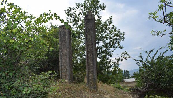 Qusarın Həzrə kəndində yerləşən qədim qəbiristanlıq - Sputnik Azərbaycan