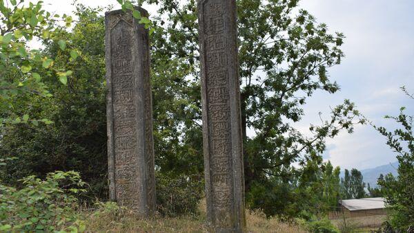 Старинное кладбище в селе Хазра Гусарского района - Sputnik Азербайджан