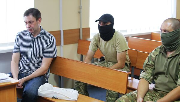 Заседание суда по делу журналиста К. Вышинского в Херсоне - Sputnik Азербайджан