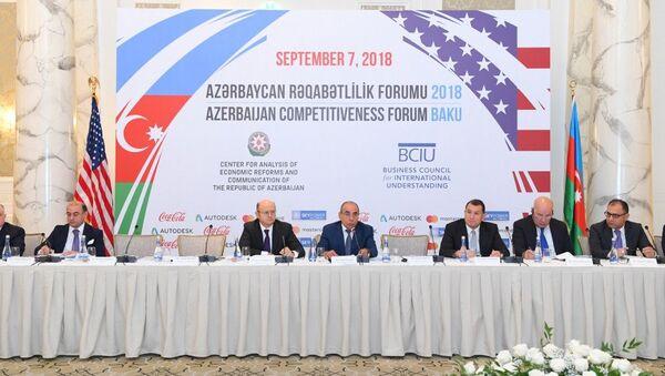 Азербайджанский форум конкурентоспособности 2018. Баку, 7 сентября 2018 года - Sputnik Азербайджан