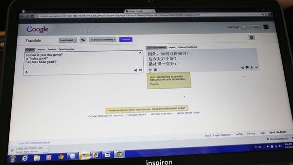 Google Translate - Sputnik Азербайджан
