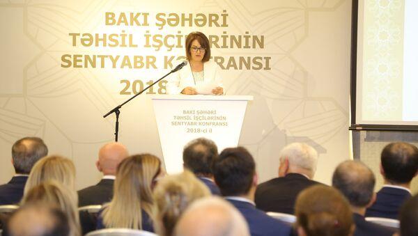 Замминистра образования Махаббат Велиева - Sputnik Азербайджан