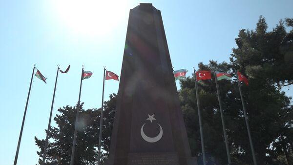 Qafqaz İslam ordusuna həsr olunmuş simpozium - Sputnik Azərbaycan