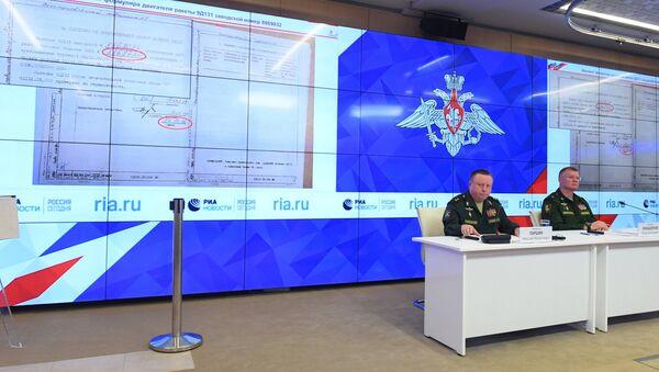 Брифинг Министерства обороны РФ по  крушению Боинга-777 - Sputnik Азербайджан