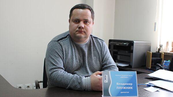 Директор единого правового центра Вигенс Владимир Плужник - Sputnik Азербайджан