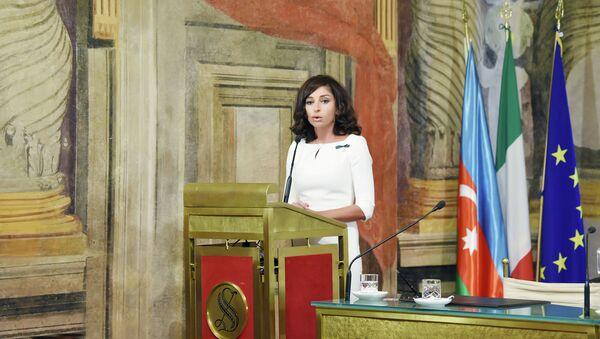 Выступление Мехрибан Алиевой на конференции, посвященной 100-летию АДР и отношениям между Азербайджаном и Италией. Рим, 25 сентября 2018 года - Sputnik Азербайджан