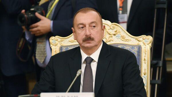 Президент Ильхам Алиев принял участие во встрече Совета глав государств СНГ в узком составе в Душанбе  - Sputnik Азербайджан