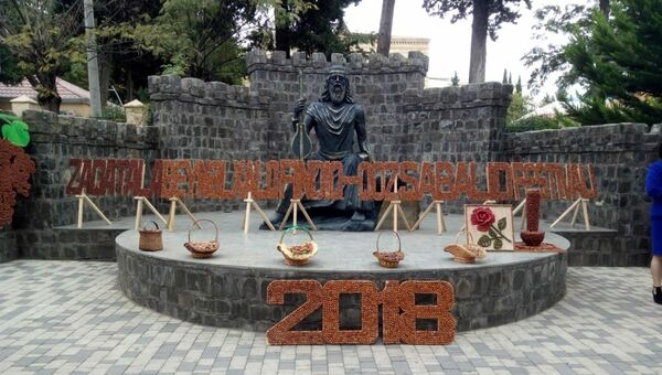 I Международный фестиваль фундука, орехов и каштана. Загатала, 29 сентября 2018 года - Sputnik Азербайджан