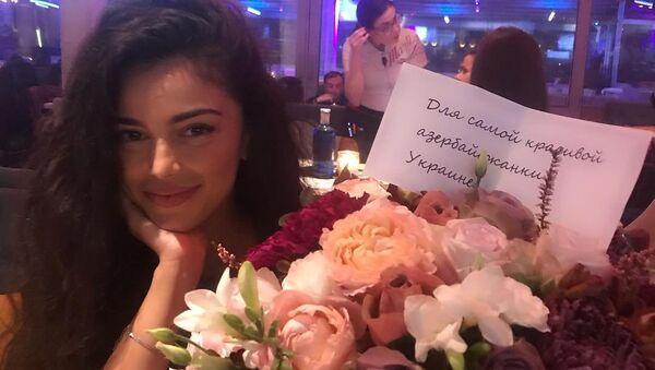 Известная украинская модель азербайджанского происхождения, обладательница титула второй вице-мисс конкурса Мисс Украина-2015 Фарида Ибрагимова - Sputnik Азербайджан