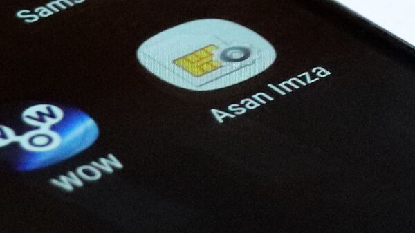 Значок ASAN Imza на экране смартфона - Sputnik Азербайджан
