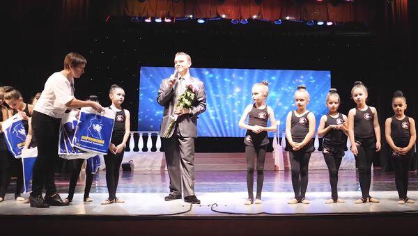 Выступление воспитанников Фарида Казакова на концерте под названием Праздник гимнастики и танца - Sputnik Азербайджан