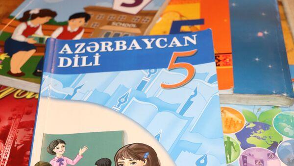 Учебники по азербайджанскому языку  - Sputnik Azərbaycan