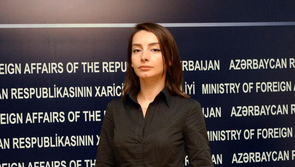 Руководитель пресс-службы МИД Азербайджана Лейла Абдуллаева - Sputnik Azərbaycan