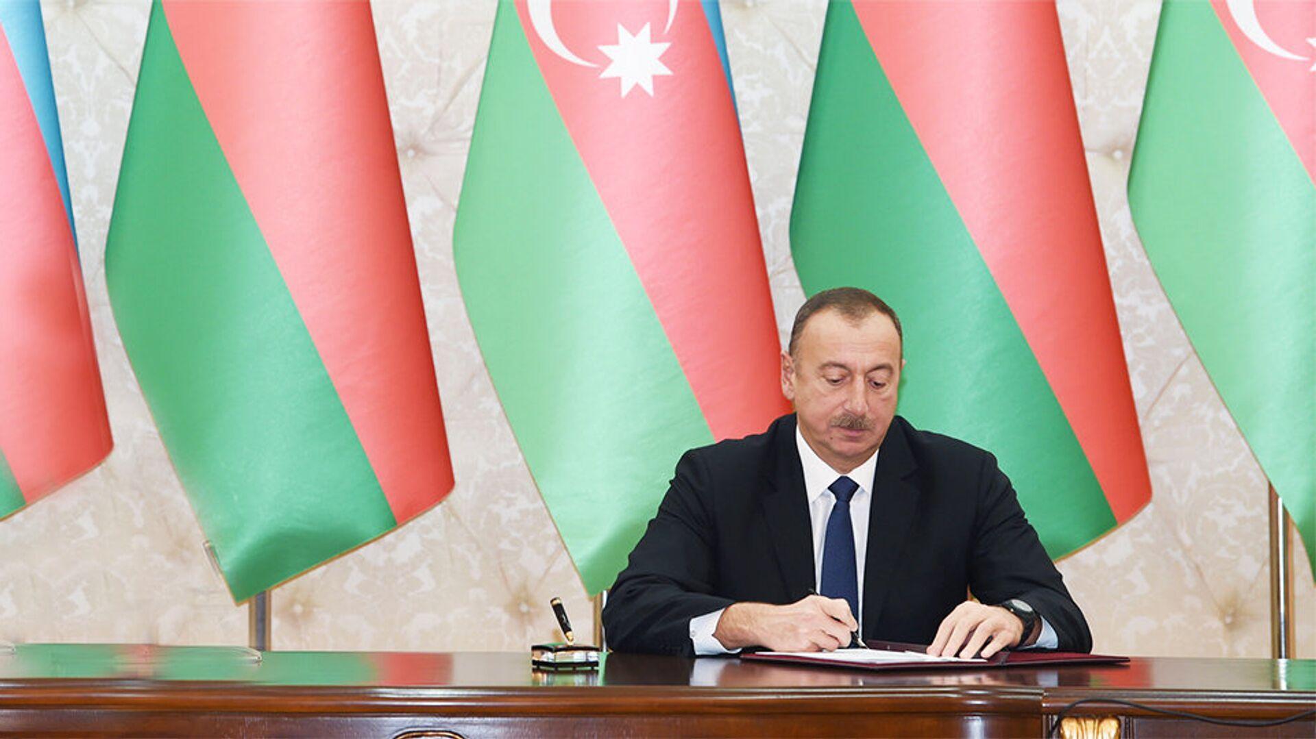 Президент Азербайджана Ильхам Алиев, фото из архива - Sputnik Азербайджан, 1920, 07.08.2021