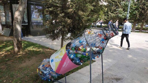 Урна для пластиковых бутылок в Баку - Sputnik Азербайджан