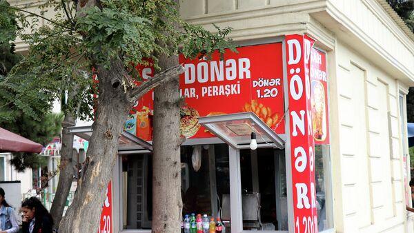 Bakıda dönər satışı - Sputnik Азербайджан