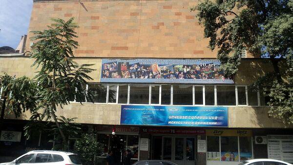 Ереванский русский драматический театр имени Константина Станиславского - Sputnik Азербайджан
