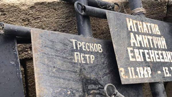 Украденные могильные кресты - Sputnik Азербайджан
