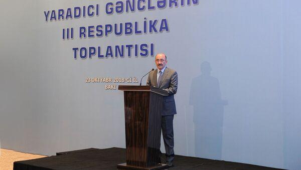 Выступление министра культуры Абульфаса Гараева на открытии третьего Республиканского форума талантливой и творческой молодежи в Баку - Sputnik Азербайджан