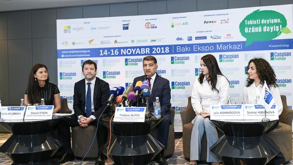 Пресс-конференция, приуроченная 9-ой Азербайджанской международной выставке в области охраны окружающей среды - Sputnik Азербайджан