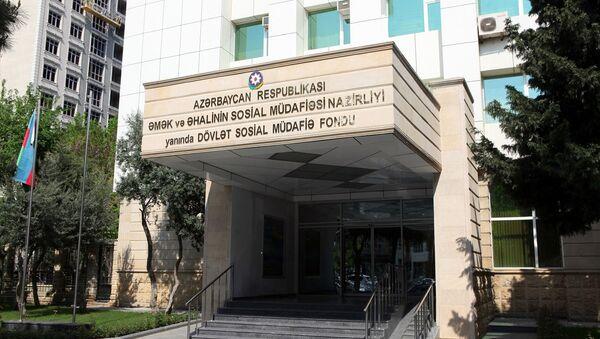 Dövlət Sosial müdafiə fondu - Sputnik Azərbaycan