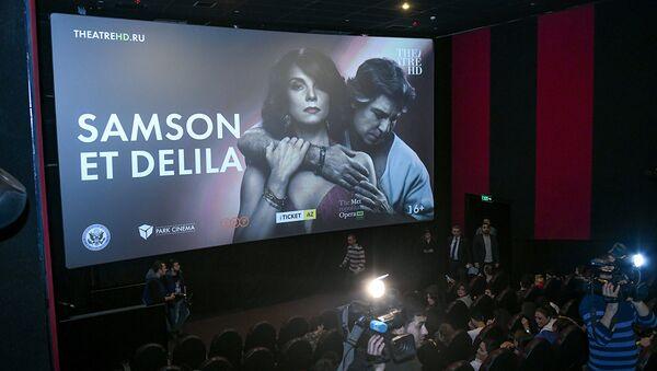 В кинотеатре Park Cinema Flame Towers была представлена запись знаменитой оперы Камиля Сен-Санса Самсон и Далила - Sputnik Азербайджан